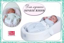 кокон-матрас Cocoonababy для новорожденных