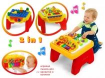 Музыкально - игровой центр Chicco 2в1